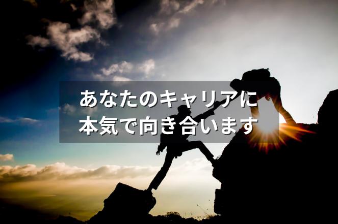 【100キャリ】プログラム詳細