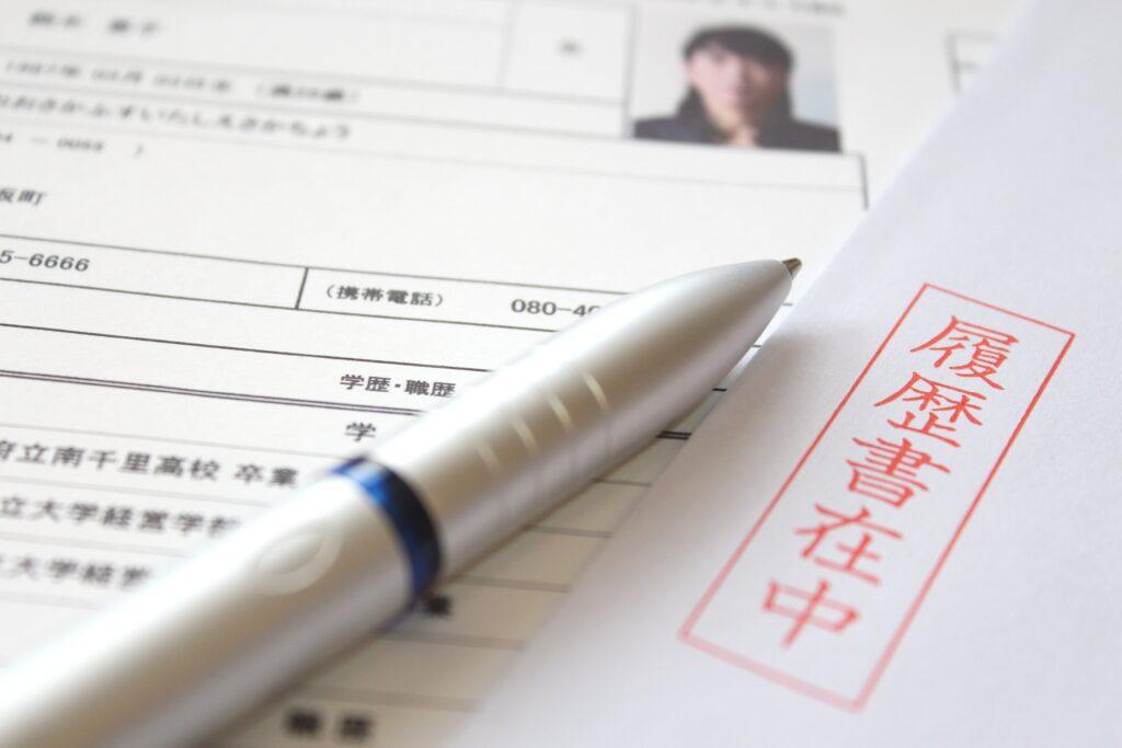 書類選考が通過する志望動機の書き方